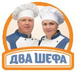 Два шефа: доставка пиццы и роллов в Самаре